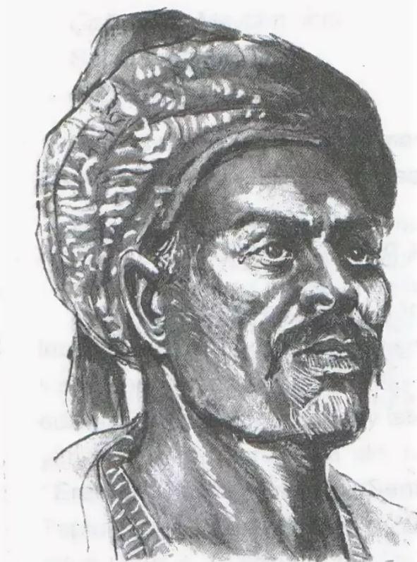 Yunus يونس امره Emre Юнус Эмре