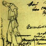 Пушкин - Анчар: читать стих, текст стихотворения полностью онлайн Александра Пушкина на Poetry Monster