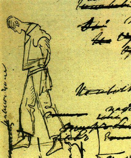 Пушкин - Анчар, иллюстрация Александра Сергеевича Пушкина