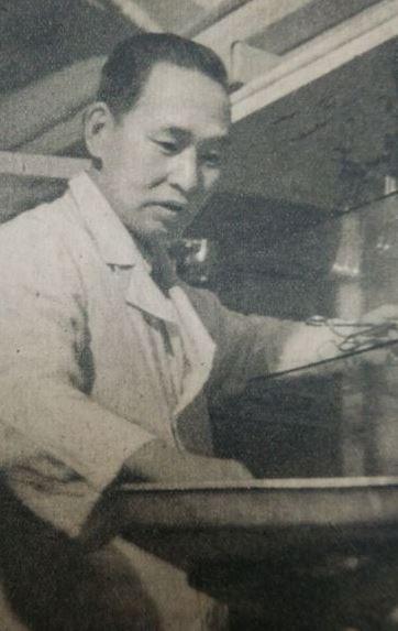 Shūōshi Mizuhara 水原秋桜子