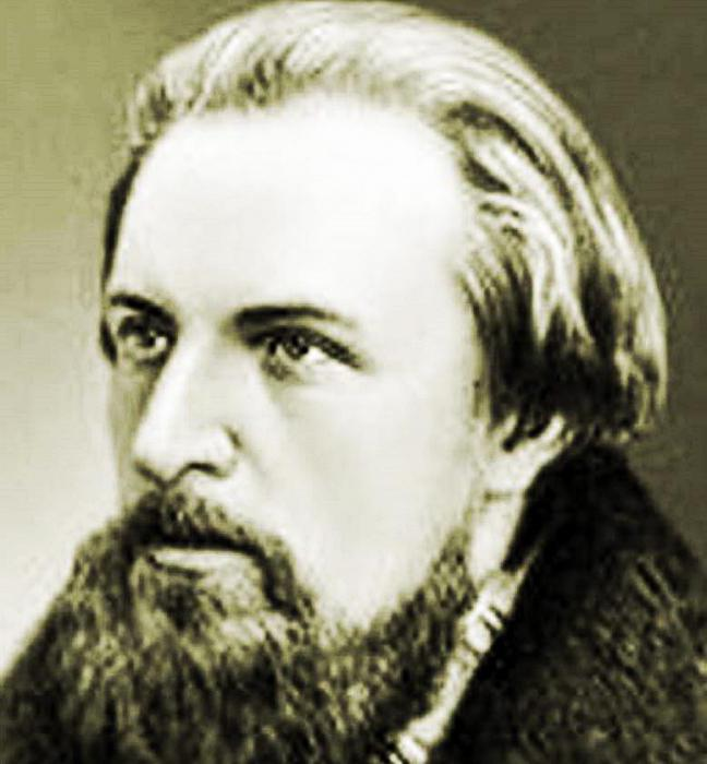 Апполон Григорьев