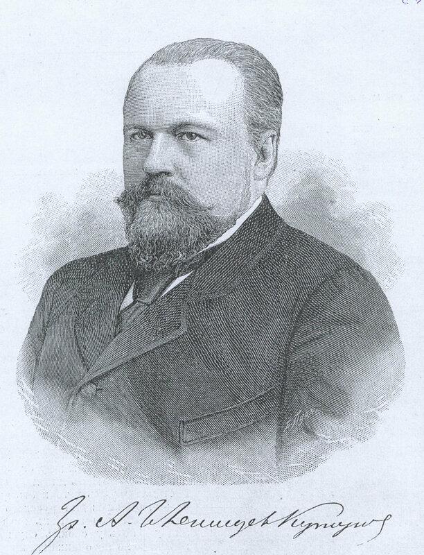 Арсений Кутузов-Голенищев