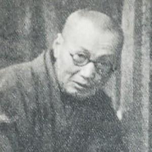 Dakotsu Iida 飯田 蛇笏