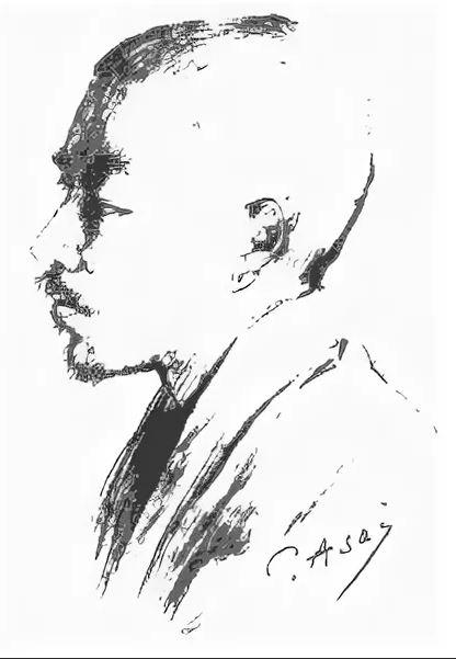 Nakamura Kusatao