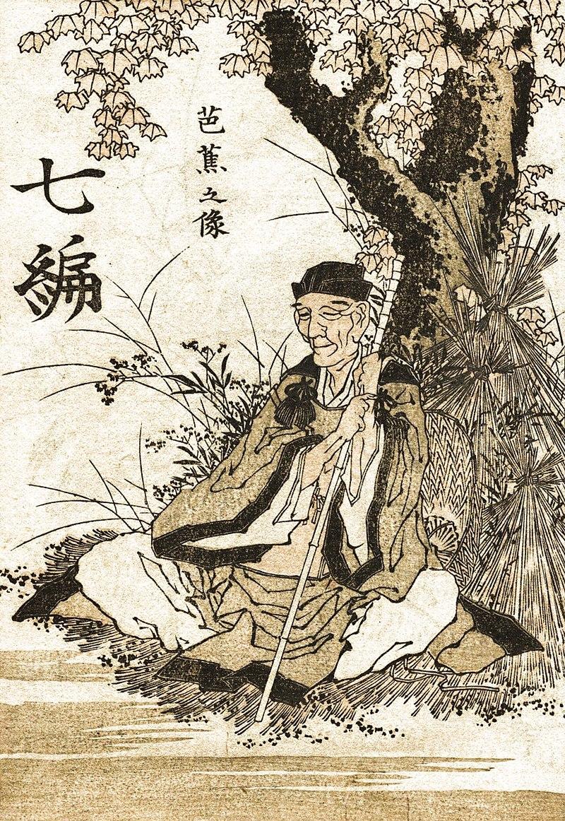 Matsuo Bashō 松尾 芭蕉