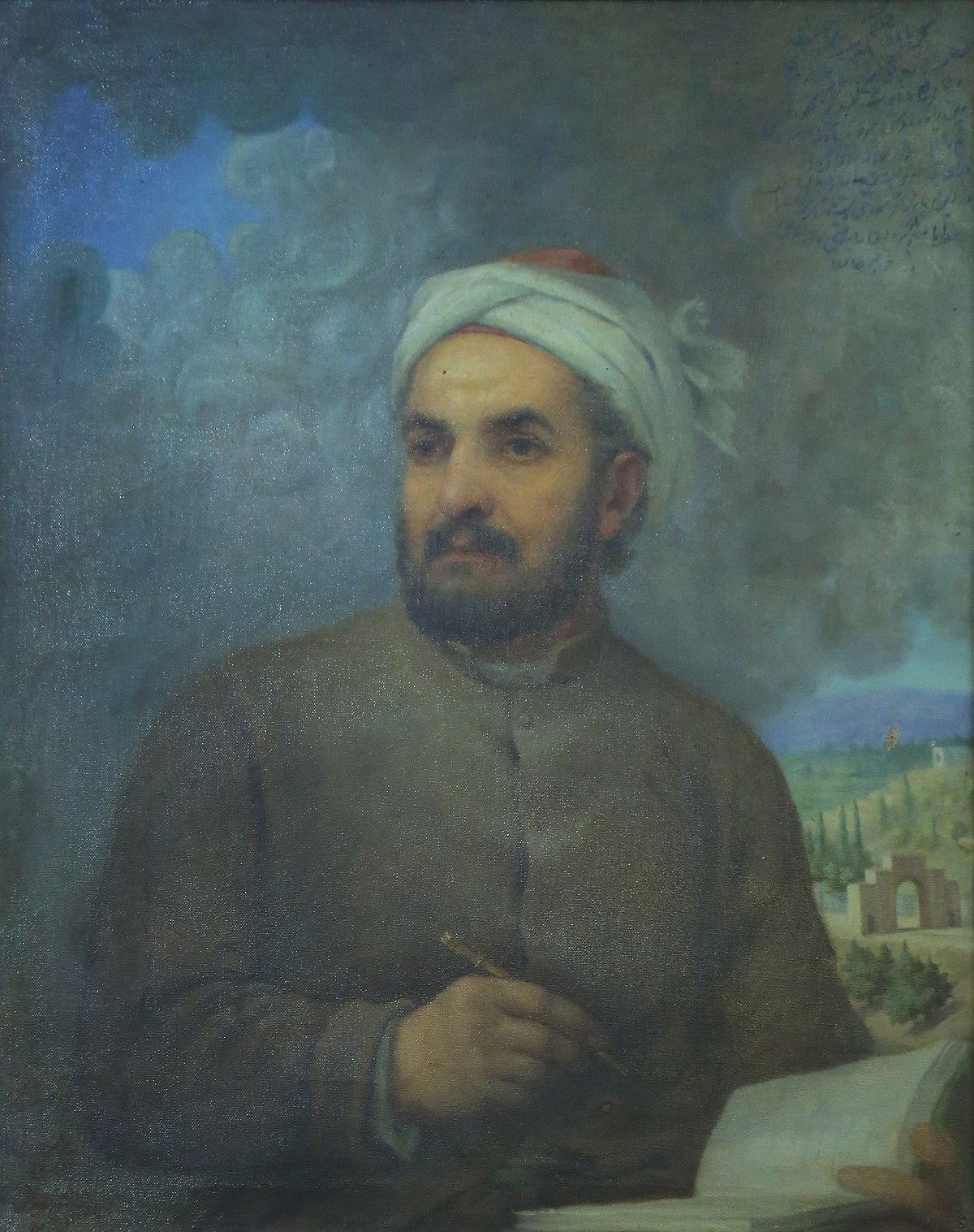 Xāwje Shams-od-Dīn Moḥammad Ḥāfeẓ-e Shīrāzī Hafez (حافظ) خواجه شمسالدین محمّد حافظ شیرازی