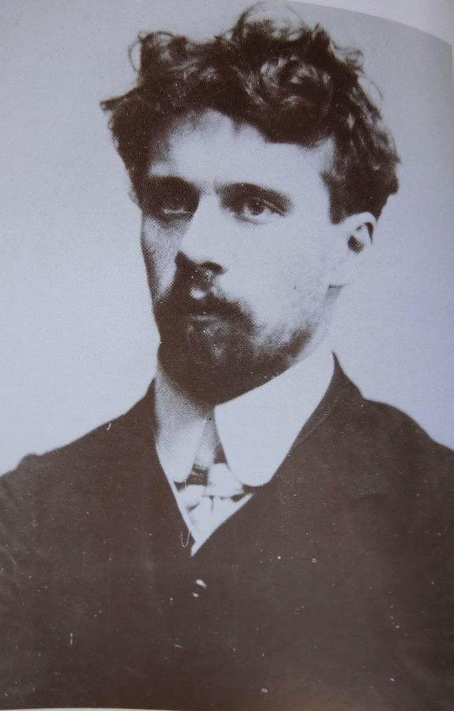 Вадим Гарднер (Gardner)