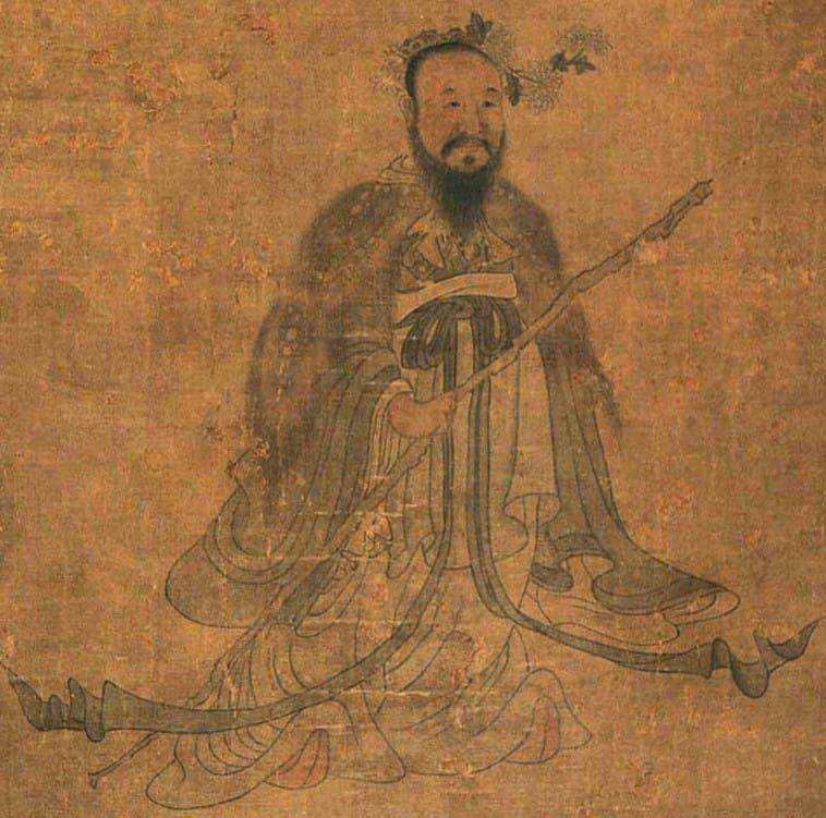 Qu (Цюй Yuan (Юань) 屈原