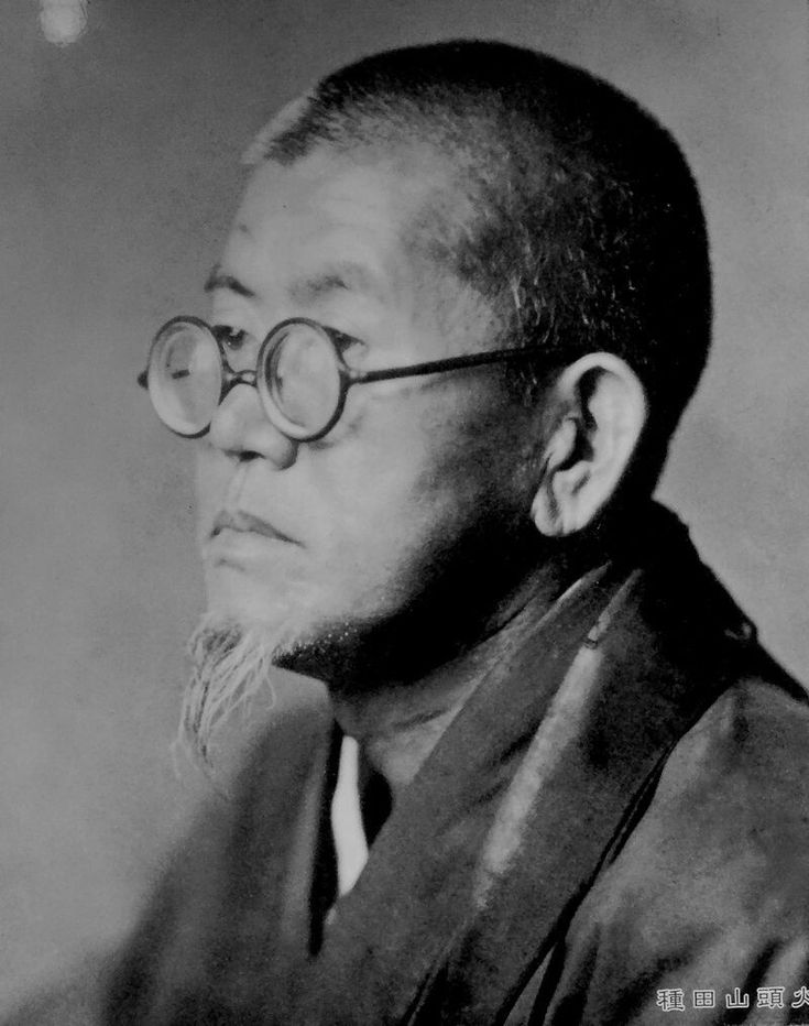 Taneda Santoka (種田 山頭火)
