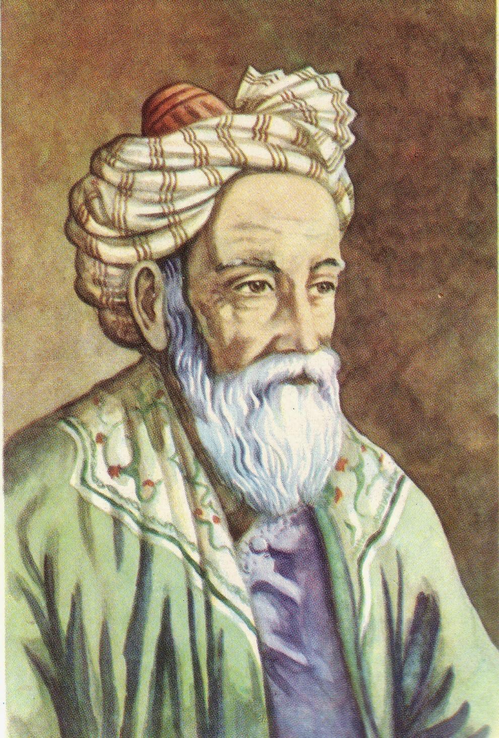 Omar (Омар) Khayyam (Хайям) عمر خیام