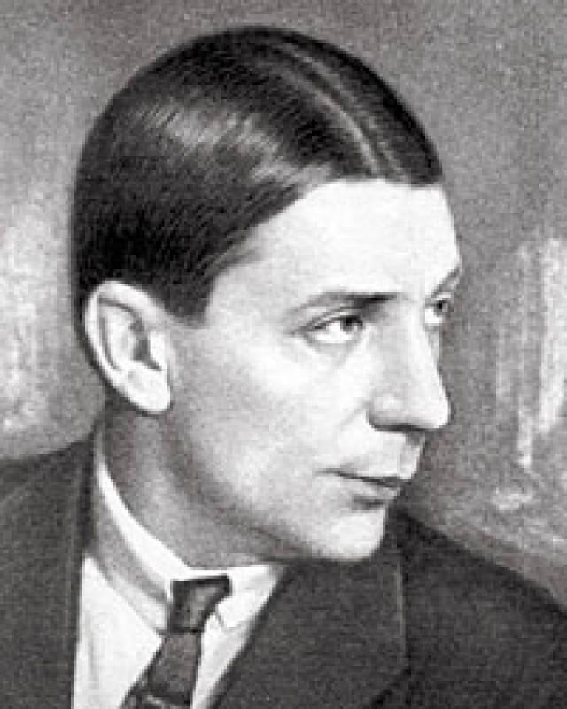 Рурик Ивнев
