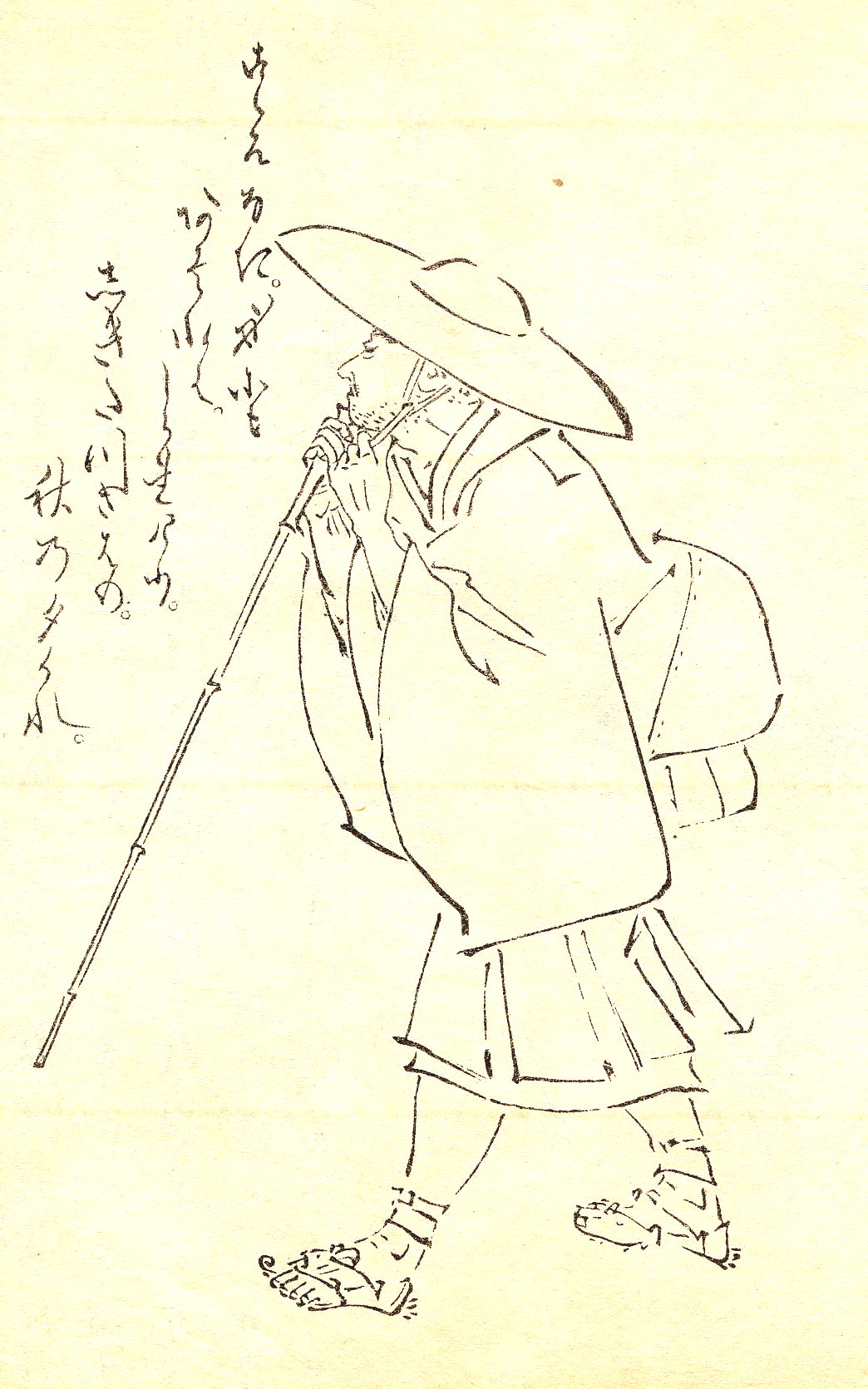 Saigyō Hōshi 西行法師